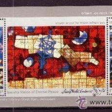 Sellos: ISRAEL 1990 HB IVERT 42 *** EXPOSICIÓN FILATÉLICA MUNDIAL EN LONDRES - ARTE. Lote 54983687