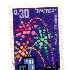 Sellos: ISRAEL 1966. Lote 55103985