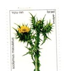 Sellos: ISRAEL 1980. Lote 55104046