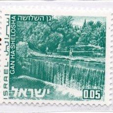 Sellos: ISRAEL 1971. Lote 55104072