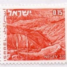 Sellos: ISRAEL 1971. Lote 55104106