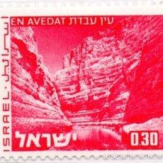 Sellos: ISRAEL 1971. Lote 55104121