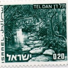 Sellos: ISRAEL 1973. Lote 55104147