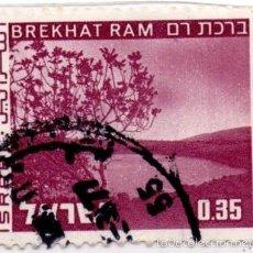 Sellos: ISRAEL 1973. Lote 55104163