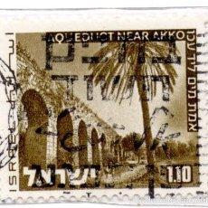 Sellos: ISRAEL 1973. Lote 55104180
