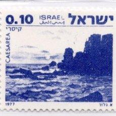 Sellos: ISRAEL 1977. Lote 55104195