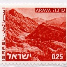 Sellos: ISRAEL 1974. Lote 55104213