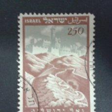 Stamps - SELLOS DE ISRAEL. YVERT 16. SERIE COMPLETA USADA. SIN TAB. COLINA DE JUDEA Y JERUSALÉN - 55129414