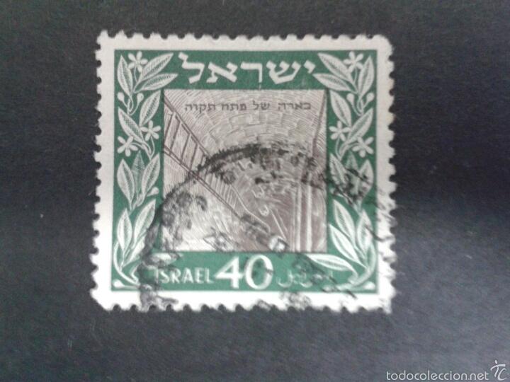 SELLOS DE ISRAEL. YVERT 17. SERIE COMPLETA USADA. SIN TAB. (Sellos - Extranjero - Asia - Israel)