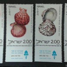 Sellos: SELLOS DE ISRAEL. FAUNA. MOLUSCOS. YVERT 668/71. SERIE COMPLETA NUEVA SIN CHARNELA. CON TAB.. Lote 55129499