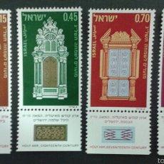 Sellos: SELLOS DE ISRAEL. YVERT 499/502. SERIE COMPLETA NUEVA SIN CHARNELA. CON TAB.. Lote 55129617