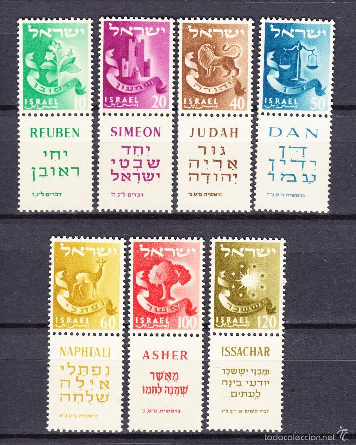 ISRAEL 128/32A** - AÑO 1957 - TRIBUS DE ISRAEL (Sellos - Extranjero - Asia - Israel)