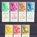 Sellos: ISRAEL 128/32A** - AÑO 1957 - TRIBUS DE ISRAEL. Lote 55699364