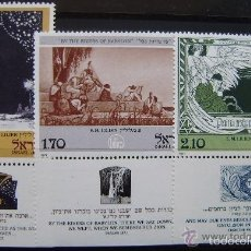 Sellos: ISRAEL 1977 IVERT 634/6 *** PINTURA - CUADROS DE E. M. LILIEN. Lote 55708123