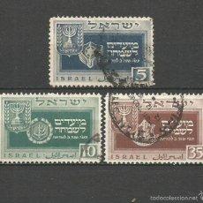 Sellos: ISRAEL YVERT NUM. 18/20 SERIE COMPLETA USADA. Lote 57911316