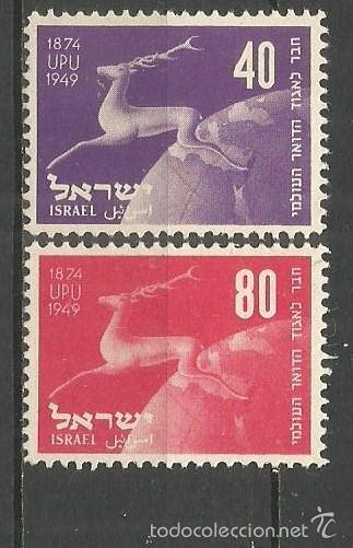 ISRAEL YVERT NUM. 27/28 * SERIE COMPLETA CON FIJASELLOS (Sellos - Extranjero - Asia - Israel)