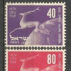 Sellos: ISRAEL YVERT NUM. 27/28 * SERIE COMPLETA CON FIJASELLOS. Lote 57911517
