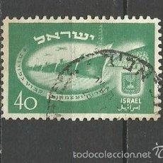 Sellos: ISRAEL YVERT NUM. 30 USADO. Lote 57911542
