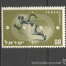 Sellos: ISRAEL YVERT NUM. 34 * SERIE COMPLETA CON FIJASELLOS. Lote 57911560