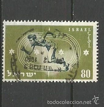 ISRAEL YVERT NUM. 34 SERIE COMPLETA USADA (Sellos - Extranjero - Asia - Israel)