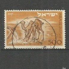 Sellos: ISRAEL YVERT NUM. 35 SERIE COMPLETA USADA. Lote 57911597