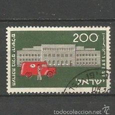 Sellos: ISRAEL YVERT NUM. 81 USADO. Lote 57911743