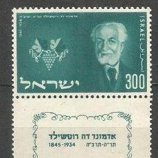 Sellos: ISRAEL YVERT NUM. 82 ** SERIE COMPLETA SIN FIJASELLOS TAB. Lote 57911765