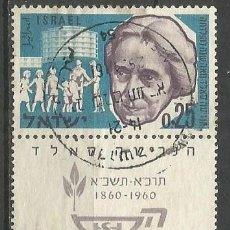 Stamps - ISRAEL YVERT NUM. 185 SERIE COMPLETA USADA CON TAB - 57911838