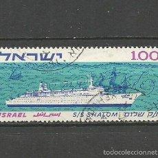 Sellos: ISRAEL YVERT NUM. 246 SERIE COMPLETA USADA. Lote 57911856