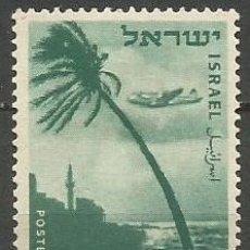 ISRAEL CORREO AEREO YVERT NUM. 16 * NUEVO CON FIJASELLOS