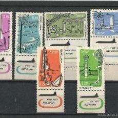 Sellos: ISRAEL 1960-62 CORREO AEREO. VISTAS DIVERSAS. Lote 57989501