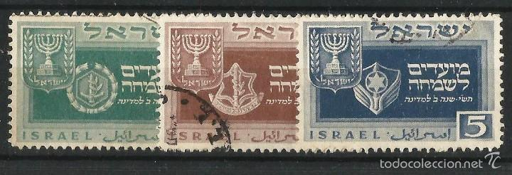 ISRAEL 1949 AÑO NUEVO SERIE COMPLETA (Sellos - Extranjero - Asia - Israel)