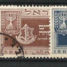 Sellos: ISRAEL 1949 AÑO NUEVO SERIE COMPLETA. Lote 57989525