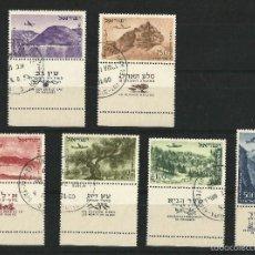 Sellos: ISRAEL 1953-56 CORREO AEREO SERIE CORTA . Lote 57989629