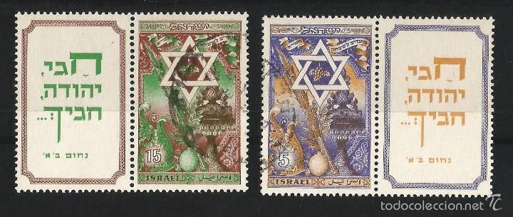 ISRAEL 1950 AÑO NUEVO SERIE COMPLETA CON ''TABS'' (Sellos - Extranjero - Asia - Israel)