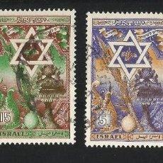 Sellos: ISRAEL 1950 AÑO NUEVO SERIE COMPLETA CON ''TABS''. Lote 57989663