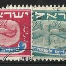 Sellos: ISRAEL 1948 SERIE CORTA . Lote 57989744