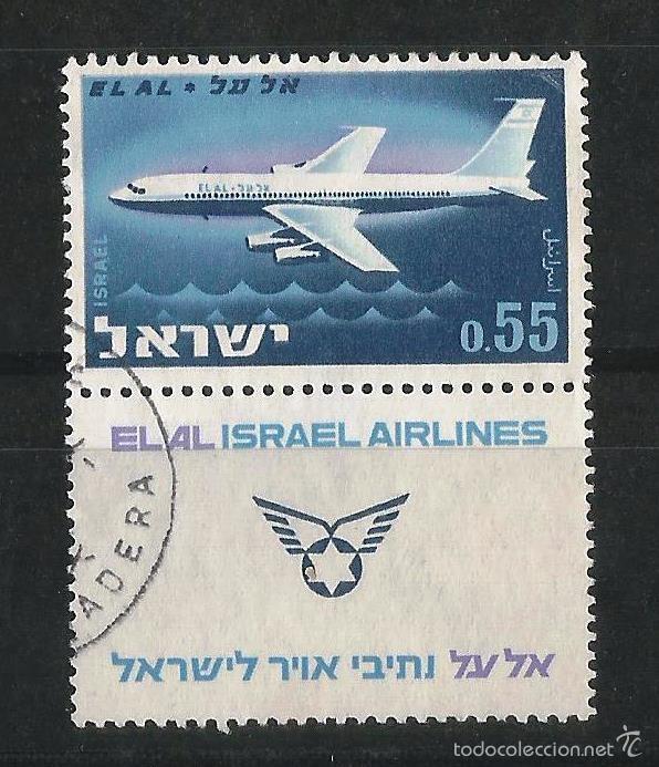 ISRAEL 1962 EXPOSICION DE LA COMPAÑIA AEREA (Sellos - Extranjero - Asia - Israel)