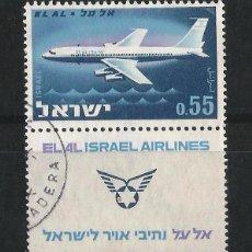Sellos: ISRAEL 1962 EXPOSICION DE LA COMPAÑIA AEREA. Lote 57989793