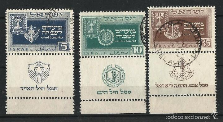 ISRAEL 1949 AÑO NUEVO SERIE COMPLETA USADOS (Sellos - Extranjero - Asia - Israel)