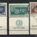 Sellos: ISRAEL 1949 AÑO NUEVO SERIE COMPLETA USADOS. Lote 57989816