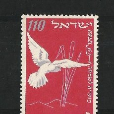 Sellos: ISRAEL 1952 AÑO NUEVO USADO SELLO CON ''TAB. Lote 57989842