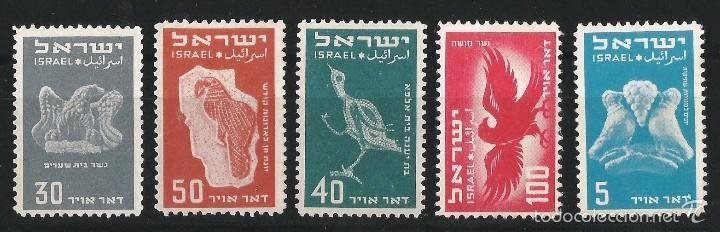 ISRAEL 1950 CORREO AEREO SERIE CORTA (Sellos - Extranjero - Asia - Israel)