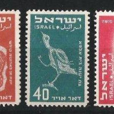 Sellos: ISRAEL 1950 CORREO AEREO SERIE CORTA . Lote 57989865