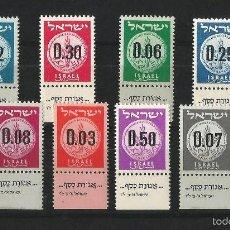 Sellos: ISRAEL 1960 CIFRAS SOBRE MONEDAS SERIE CORTA. Lote 57989875