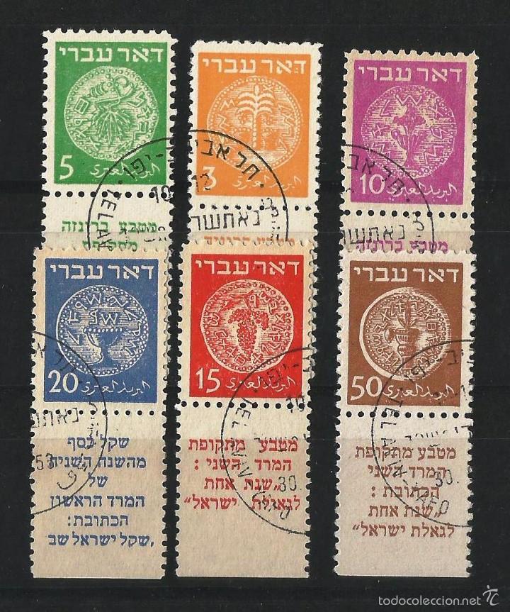 ISRAEL 1948 SERIE CORTA MONEDAS ANTIGUAS SELLOS CON ''TABS'' (Sellos - Extranjero - Asia - Israel)
