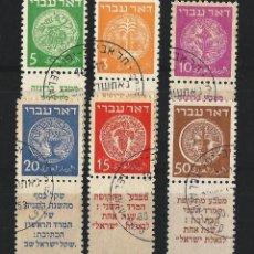 Sellos: ISRAEL 1948 SERIE CORTA MONEDAS ANTIGUAS SELLOS CON ''TABS'' . Lote 57989891