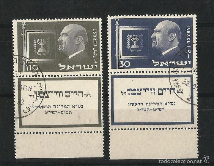 ISRAEL 1952 ANIVERSARIO DE LA MUERTE DEL PRESIDENTE WEIZMANN (Sellos - Extranjero - Asia - Israel)
