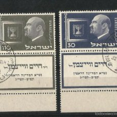 Sellos: ISRAEL 1952 ANIVERSARIO DE LA MUERTE DEL PRESIDENTE WEIZMANN. Lote 58012656