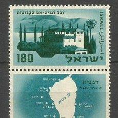 Sellos: ISRAEL YVERT NUM. 162 ** NUEVO SIN FIJASELLOS CON TAB. Lote 60168503